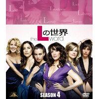 Lの世界 シーズン4 <SEASONSコンパクト・ボックス>/DVD/MGBJE-38024