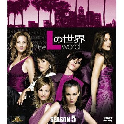 Lの世界 シーズン5 <SEASONSコンパクト・ボックス>/DVD/MGBJE-41887