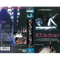 N.Y.コレクション<字幕版> 洋画 CFX-8987