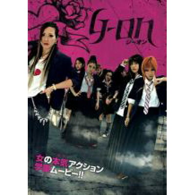 G→ON ジーオン(DVD)