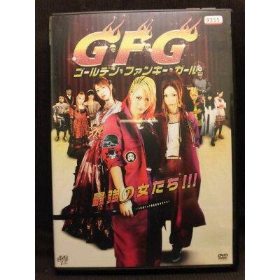 DVD G F ゴールデン ファンキー ガール