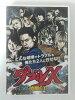 DVD  ダブルX