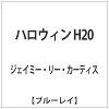 ハロウィンH20/Blu-ray Disc/JVBD-007