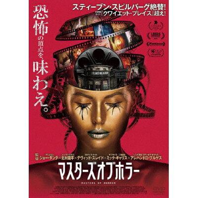マスターズ・オブ・ホラー/DVD/ADX-1121S