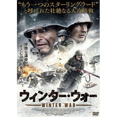 ウィンター・ウォー/DVD/ADP-8120S