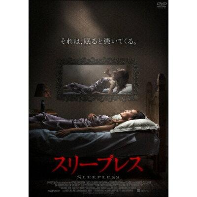 スリープレス それは、眠ると憑いてくる。/DVD/ADF-9108S