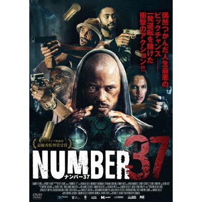 NUMBER37/ナンバー37/DVD/ADF-9132S