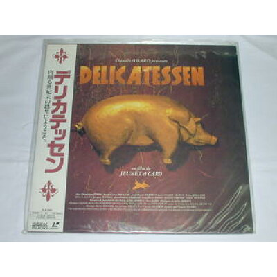 LD 洋画 /デリカテッセン