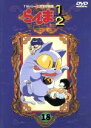 らんま1 2 TVシリーズ完全収録版 Vol.18