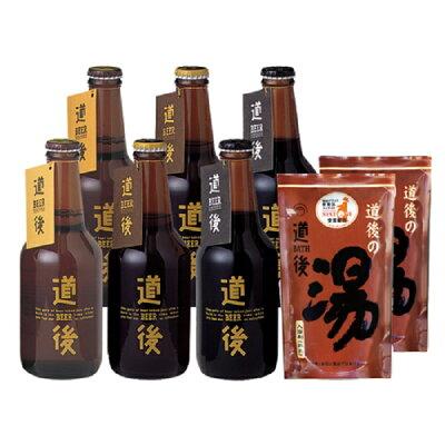 水口酒造 道後ビール 6本セット C-7 1セット