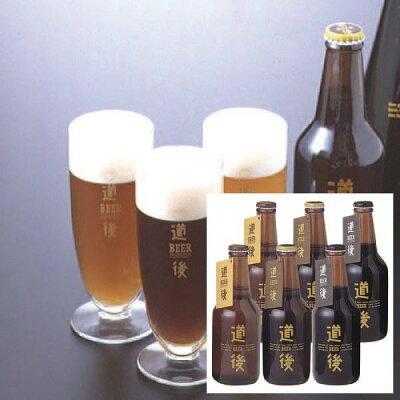 水口酒造 道後ビール 6本セット C-0 330X6