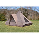 tent-Mark DESIGNS CIRCUS 300ST