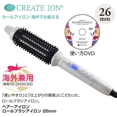 CREATE ION ロールブラシアイロン2 26.0mm CIBI-G26W