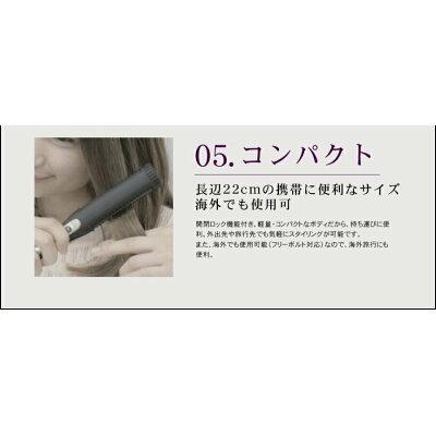 クレイツ ホリスティックキュア ストレートアイロン  CCIS-G03B