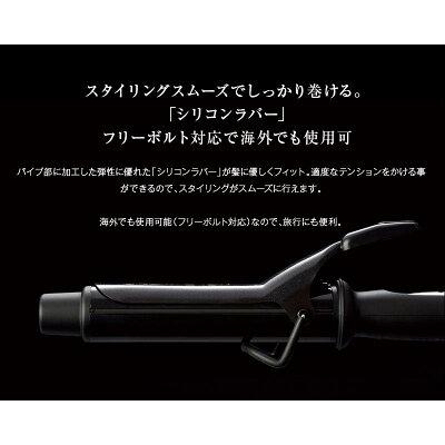 CREATE ION ホリスティックキュア CCIC-G7208B 26.0mm