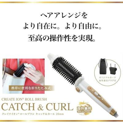 CREATE ION ロールブラシアイロン キャッチ&カール RCIR-G26FP