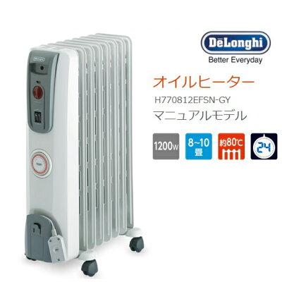DeLonghi オイルヒーター カンタン24Hタイマーモデル H770812EFSN-GY