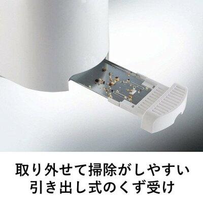DeLonghi ポップアップトースター TTP220J-WH