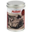 デロンギ クレミッシモ コーヒーパウダー 125g缶 MG125CR