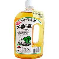 土佐備長炭 木酢液(500mL)