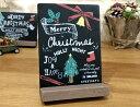 丸和貿易/グラフィッテタブレ フォトフレーム 縦型 クリスマス 12/HD054