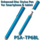Princeton/プリンストン 高導電性ディスク搭載タッチペン ブルー PSA-TP6BL