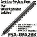 Princeton/プリンストン スマートフォン・タブレット用アクティブスタイラスペン ブラック PSA-TPA2BK