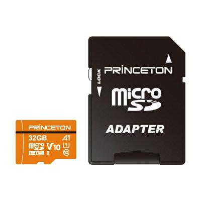 プリンストン RPMSDA-32G 32GB microSDHCカード UHS-I A1対応
