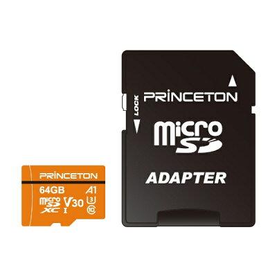 プリンストン RPMSDA-64G 64GB microSDXCカード UHS-I A1対応