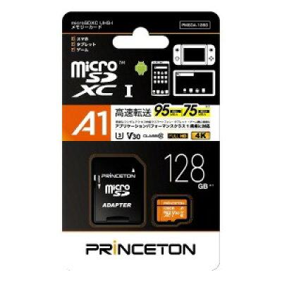 プリンストン RPMSDA-128G 128GB microSDXCカード UHS-I A1対応