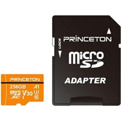 プリンストン PRINCETON RPMSDA-256G 256GB microSDXCカード UHS-I A1対応