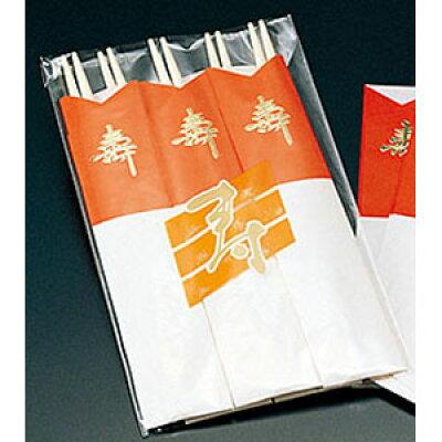 お祝い箸 紅白 5膳入 パッケージ: 約24x13.3cm【業務用】【用美(ヤマコー)】
