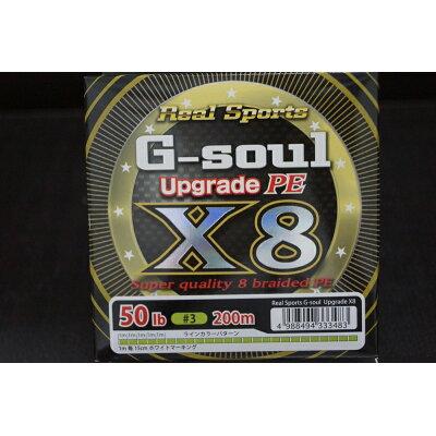 よつあみygk ライン g-soul x8 upgrade   3号/ b