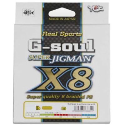 よつあみ YGK G-SOUL スーパーJIGMAN X8 300M 1.0 20LB