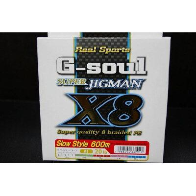よつあみYGK  ライン G-SOUL SUPER JIGMAN X8 600mスロースタイル 1号20lb
