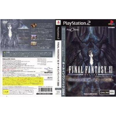プレイオンライン/ファイナルファンタジーXI プロマシアの呪縛 オールインワンパック2004/PS2/A 全年齢対象