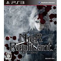 NieR Replicant(ニーア レプリカント)/PS3/BLJM-60223/D 17才以上対象