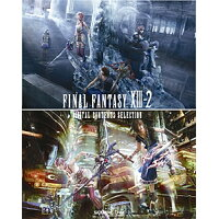 ファイナルファンタジーXIII-2 デジタルコンテンツセレクション/PS3/SEW0009/B 12才以上対象