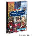 スクウェア・エニックス ドラゴンクエストX オールインワンパッケージ PC版