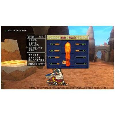 ドラゴンクエストX オールインワンパッケージ version1-version4/Switch/HACYADNWB/A 全年齢対象