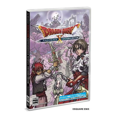 スクウェア・エニックス ドラゴンクエストX いばらの巫女と滅びの神 オンライン SE-G0073