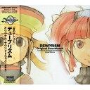 デュープリズム オリジナル・サウンドトラック/CD/SQEX-10074
