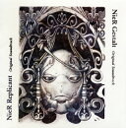 ニーア ゲシュタルト & レプリカント オリジナル・サウンドトラック/CD/SQEX-10189