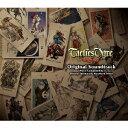 タクティクスオウガ 運命の輪 オリジナル・サウンドトラック/CD/SQEX-10206