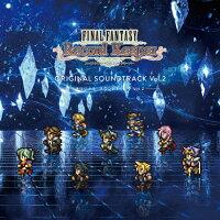 FINAL FANTASY Record Keeper オリジナル・サウンドトラック vol.2/CD/SQEX-10605