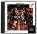 PS ポリスノーツ ベスト PlayStation