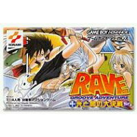 AD GROOVE ADVENTURE RAVE 光