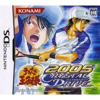 テニスの王子様2005 クリスタルドライブ/DS/RY001J1/A 全年齢対象
