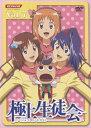 極上生徒会 Vol.7/DVD/GBBA-7