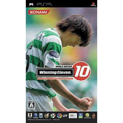 ワールドサッカーウイニングイレブン10 ユビキタスエヴォリューション/PSP/VP027J1/A 全年齢対象